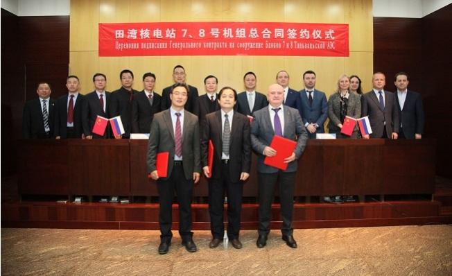 Rusya ve Çin, İki Nükleer Santral için Yürütme Sözleşmeleri İmzaladı