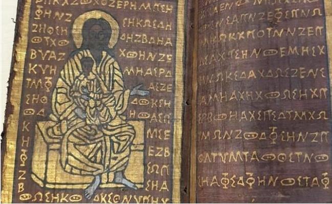 Mezitli'de Tarihi İncil Ele Geçirdi