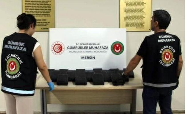 Mersin Limanı'ndaki Gemide 23 Kilo 749 Gram Kokain Ele Geçirildi