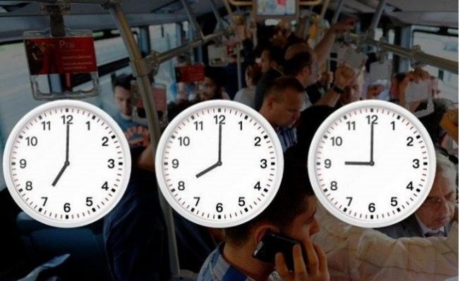 Mersin'de Kamu Kurumlarına Mesai Saati Değişikliği