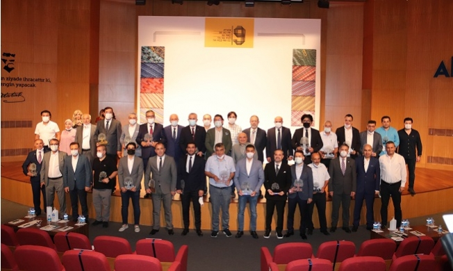 ATHİB, 2020 Yılının Başarılı İhracatçılarını Ödüllendirdi.