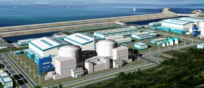 Akkuyu Nükleer Güç Santrali İçin Çed Başvurusu