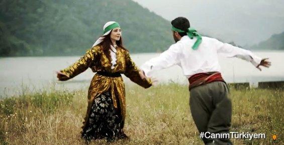 AKP Reklamının Semah Bölümleri Yasaklandı