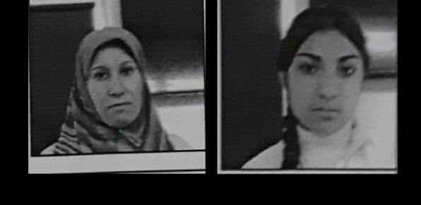 Mersin'de Vahşet! Eşi ve Kızının Parçalanmış Cesetleri ile Karşılaştı