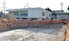 Büyükşehir'den Mersin İdmanyurdu'na 39 Yataklı Konaklama Tesisi