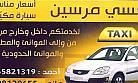 Mezitli'de Suriyeli Korsan Taksicilere Tepki