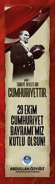 banner231